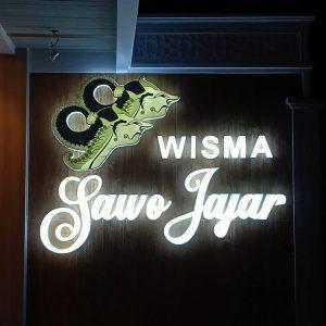 sign acrylic wisma sawo jajar